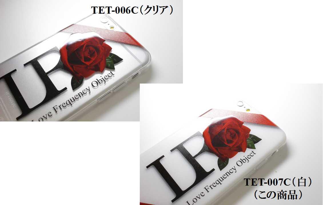 LFO・iPhoneケース